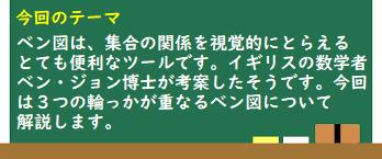 Newみんなの算数講座21 嵐?TOKIO?EXILE?